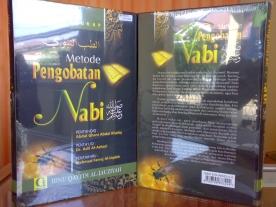 buku_thibbunnabawi1.jpg